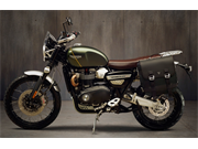 Triumph Scrambler Escape Pack 1