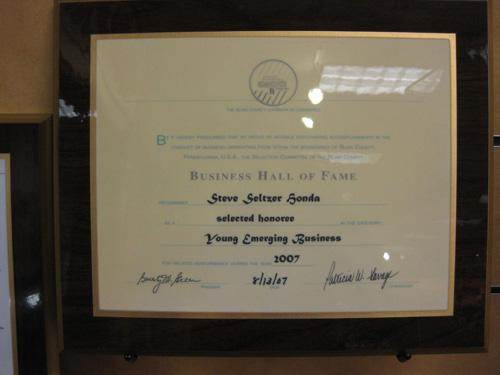 Blair Chamber of Commerce's Young Emerging Business Award: 2007