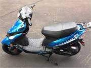 2014 Taotao Speedy Sport Scooter  Moped (6)