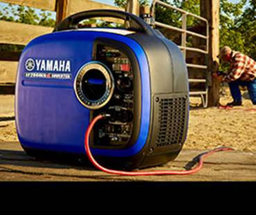 Yamaha Power Products