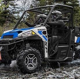 New Polaris Inventory