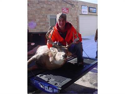 2012 Youth Buck/Doe Contest