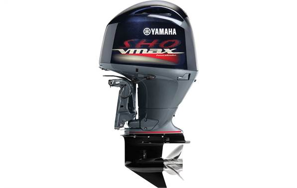 2019 Yamaha VF175 VMAX SHO - 20 in  Shaft