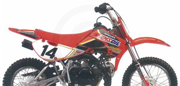 Polisport Complete Stock Red Plastic Kit for Honda CRF 450 R 2004 90109 64-90109