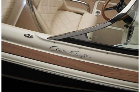 2021 Chris Craft boat for sale, model of the boat is Launch 23 & Image # 8 of 9