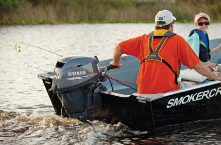 2021 Yamaha boat for sale, model of the boat is 20HP - 15 Shaft & Image # 2 of 2