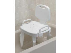 SHOWER SEAT ADJUSTABLE WITH ARMS AND BACK