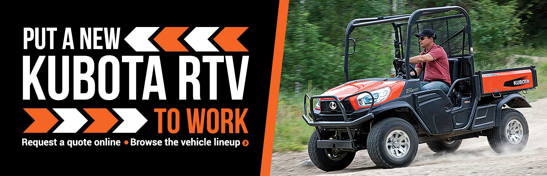 Click here to view Kubota utility vehicles!