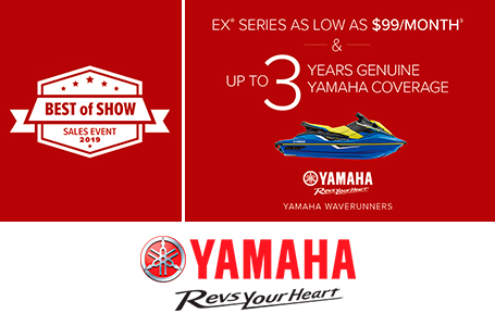 Best of Show - EX Series As Low As $99/Month