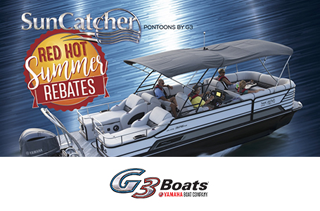 SunCatcher Red Hot Summer Rebates