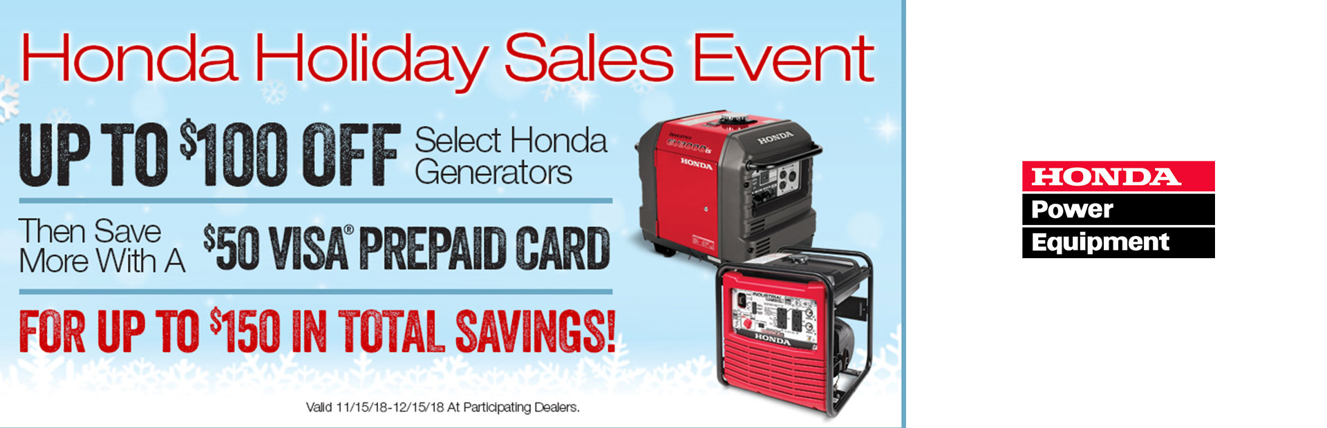 Honda Power Equipment: Honda Holiday Sales Event