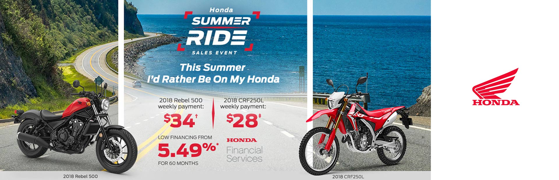 Honda: Summer Ride Sales Event
