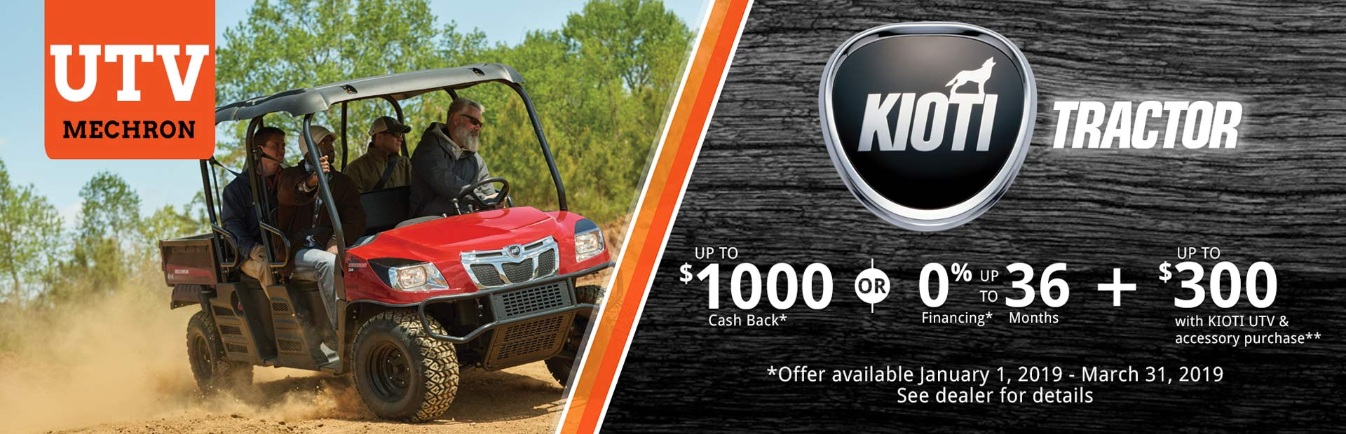 KIOTI: Gear Up for Savings Accessory Rebate