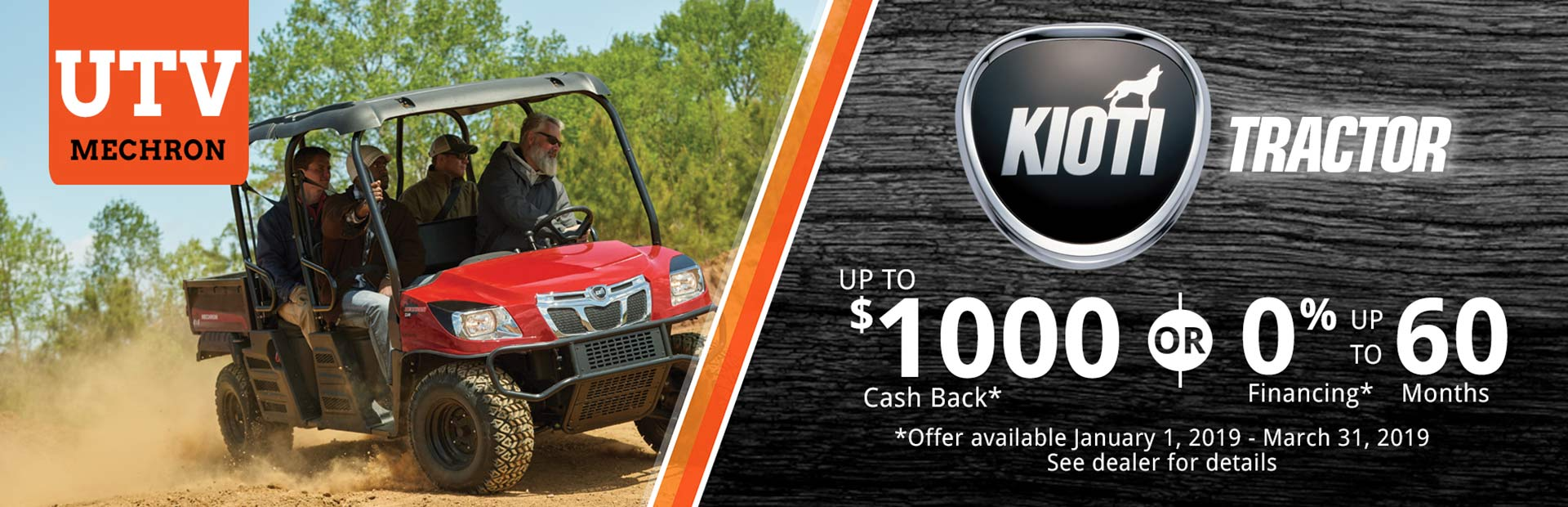 KIOTI: Utility Vehicle Rebate