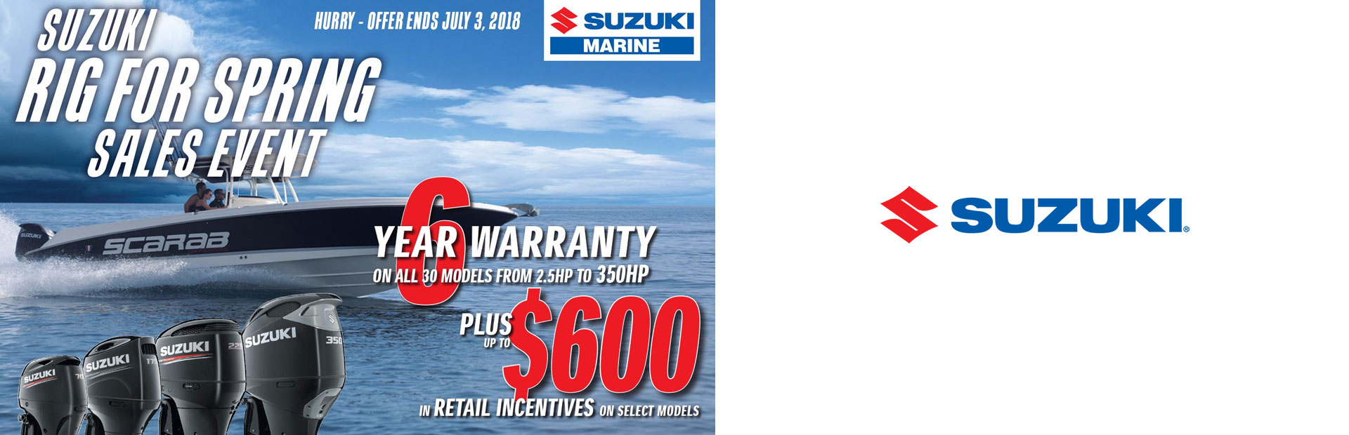 Suzuki: Suzuki Rig for Spring Sales Event
