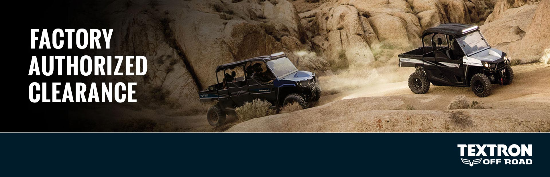 Textron Off Road: Factory Authorized Clearance