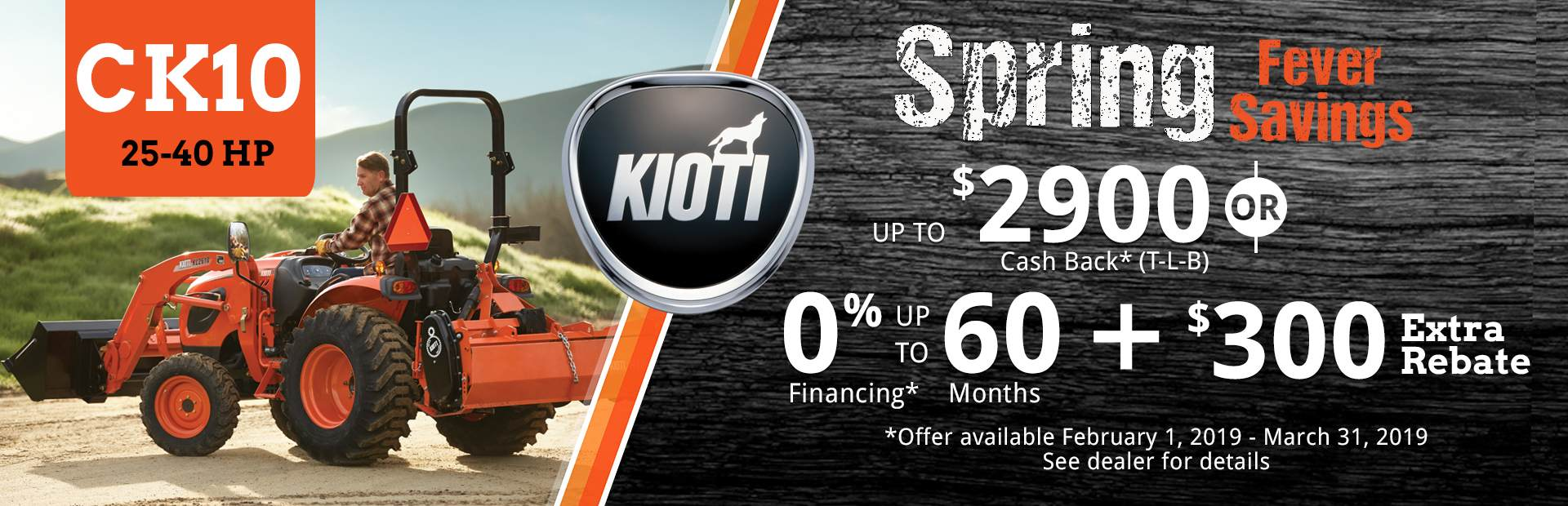 KIOTI: Spring Savings Event