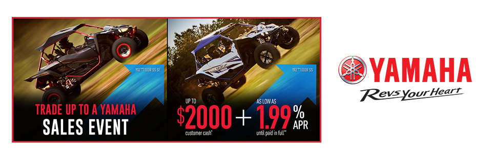 Yamaha: As Low As 1.99% APR Until Paid In Full (Sport SxS)