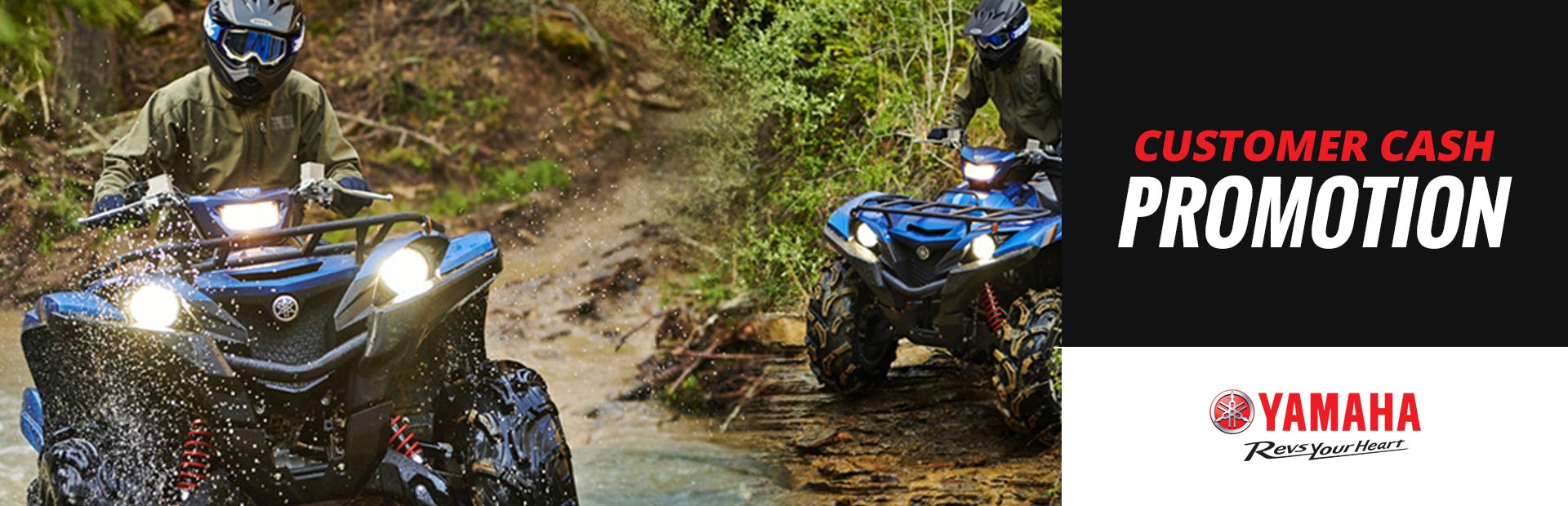 Yamaha: Customer Cash - ATV