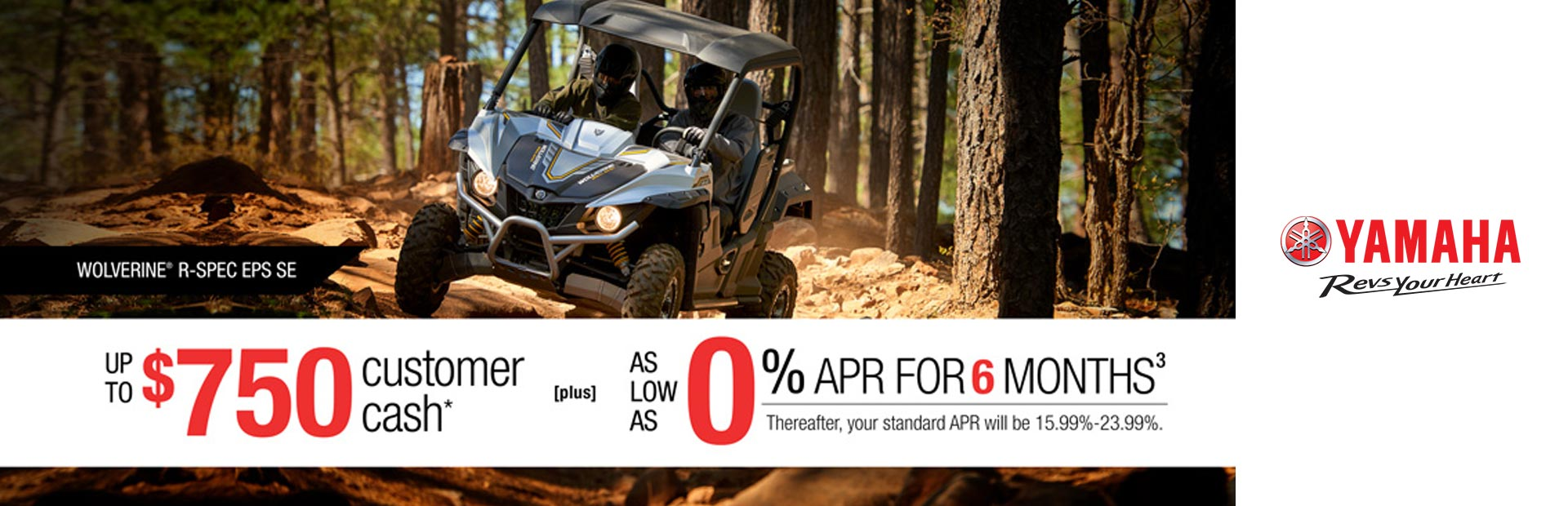 Yamaha: 0% APR For 6 Months (SxS)