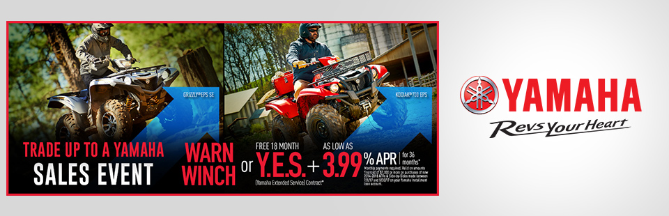 Yamaha: As Low As 3.99% APR For 36 Months (Utility ATV)