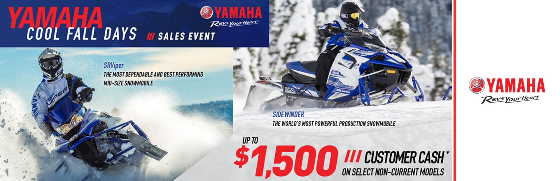 Yamaha: Customer Cash (Snowmobiles)