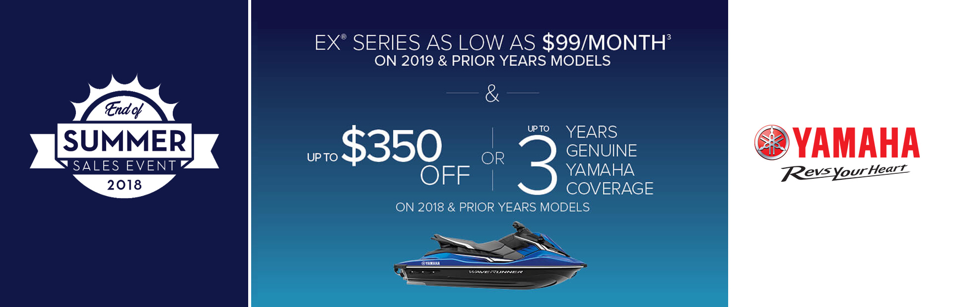Yamaha: EX® Series As Low As $99/Month On 2019 & Prior