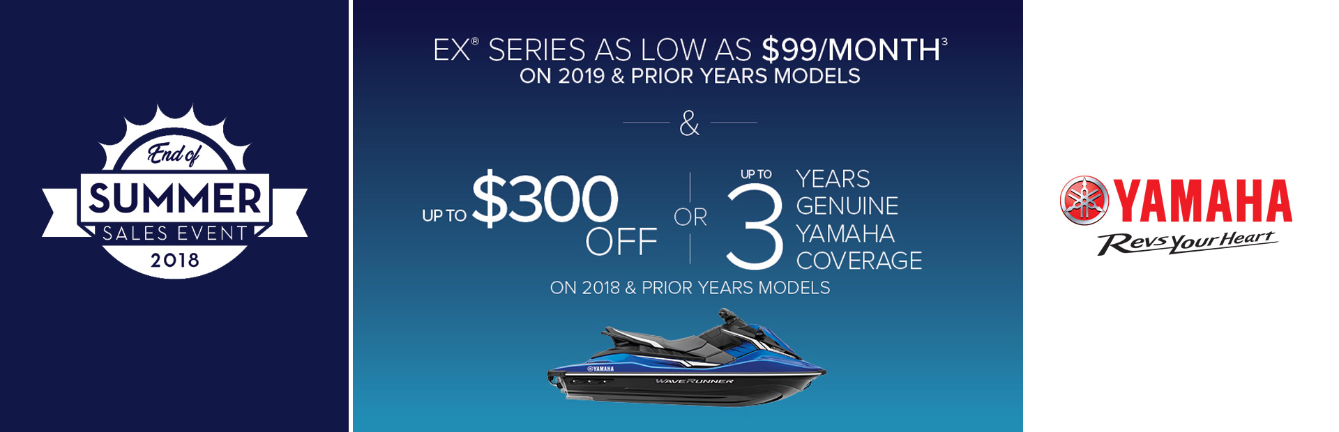 Yamaha: End of Season Sales Event - As Low As $99/Month
