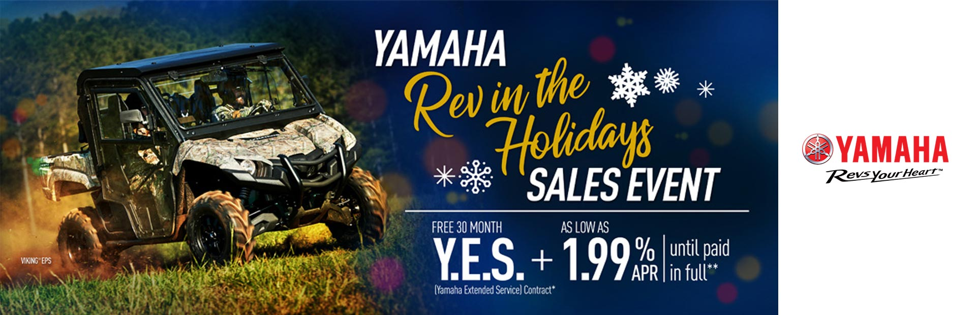 Rev In The Holidays Sales Event Utility SxS