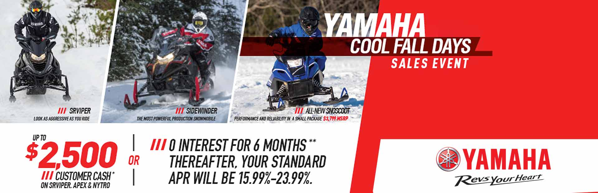 Yamaha: Yamaha Cool Fall Days Sales Event