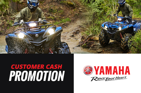 Customer Cash - ATV