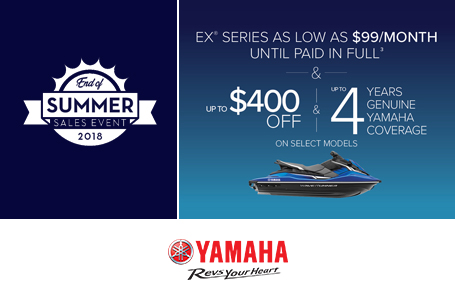 EX® Series As Low As $99/Month Until Paid In Full