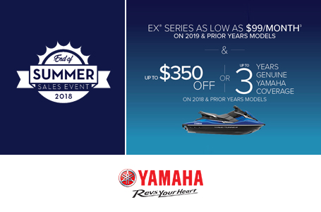 EX® Series As Low As $99/Month On 2019 & Prior
