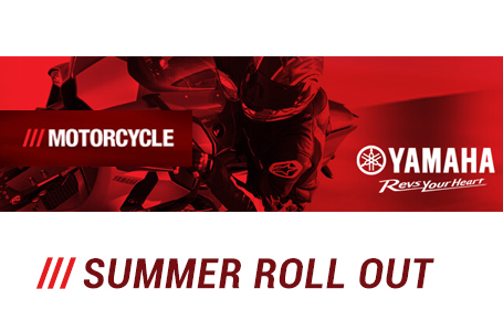 Summer Roll Out