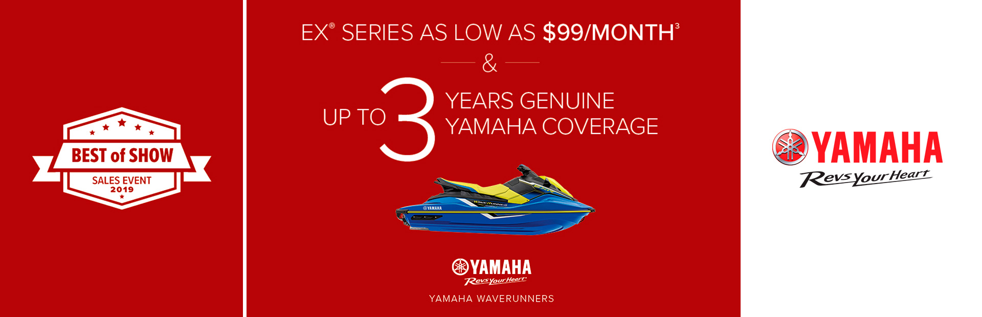 Yamaha: Best of Show - EX Series As Low As $99/Month