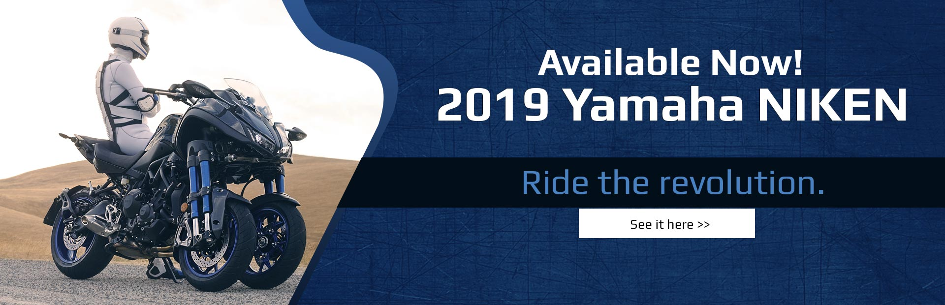 The 2019 Yamaha NIKEN is available now!