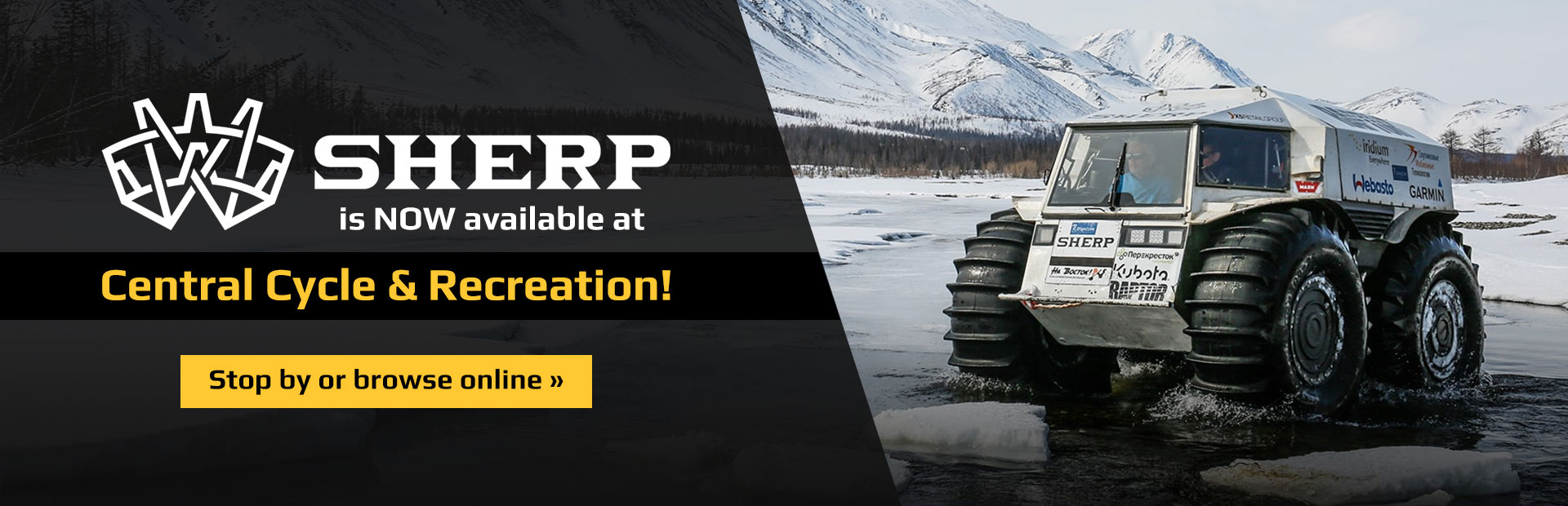 SHERP is now available at Central Cycle & Recreation!