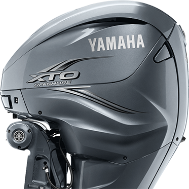 Yamaha Outboards at West Coast Marine