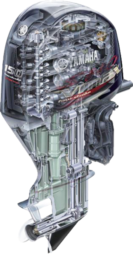 Image result for yamaha sho outboard