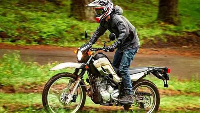 Yamaha Dual Sport Bikes