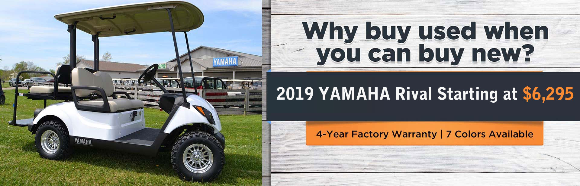 Why buy used when you can buy new? The 2019 Yamaha Rival starts at $6,295!