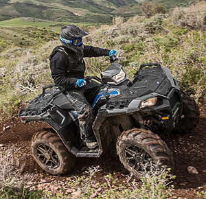 Contact Us for ATV Service