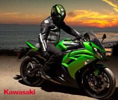 New Kawasaki Street Bike