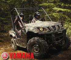 New Yamaha UTV
