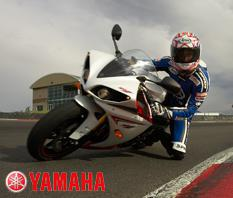 New Yamaha Street Bike
