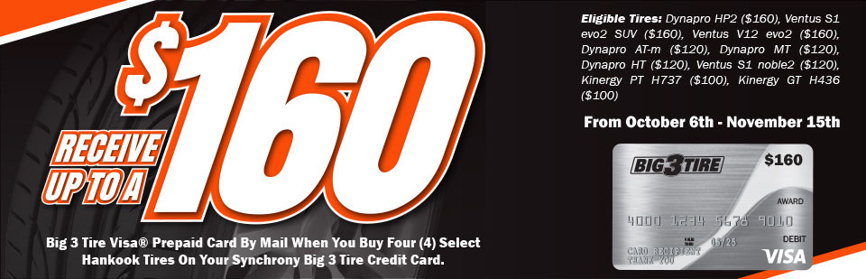 Receive up to a $160 prepaid cars with select purchase. Click for details.
