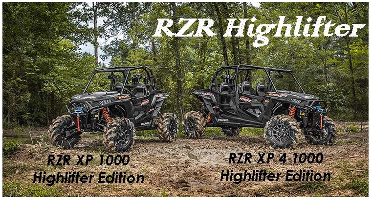 rzrhighlifter-website