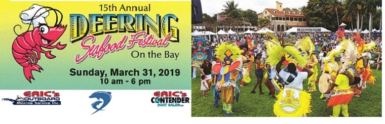 Join Us @ the 2019 Deering Seafood Festival