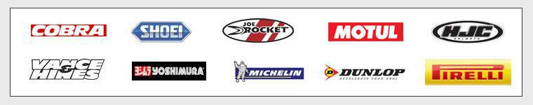 We proudly carry Dunlop, HJC, Joe Rocket, Shoei, Michelin®, Vance & Hines, Yoshimura, Cobra USA, Motul, and Pirelli.