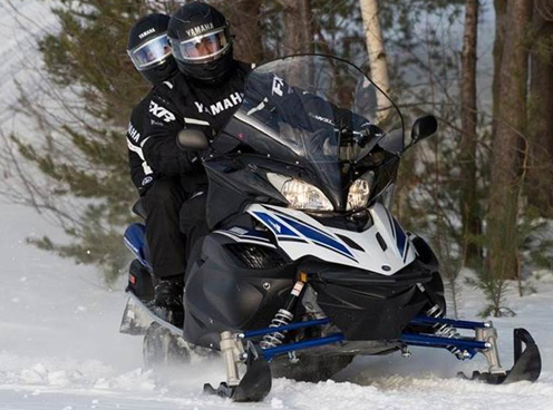 Shop Yamaha Snowmobiles
